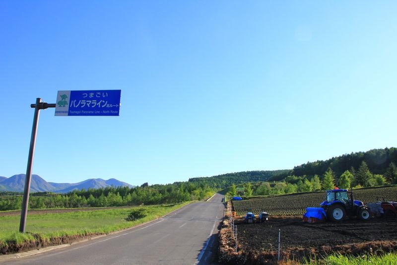 絶景ドライブルート!つまごいパノラマラインで雄大な風景に出会う旅