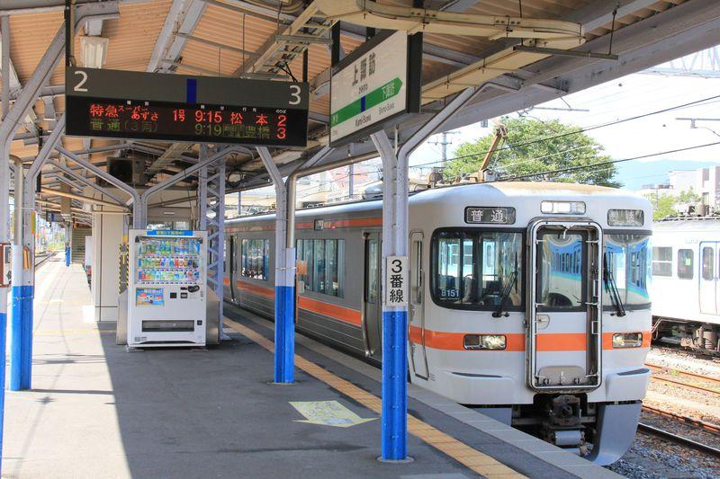 秘境を走る!飯田線でのんびりと全線7時間鈍行列車の旅