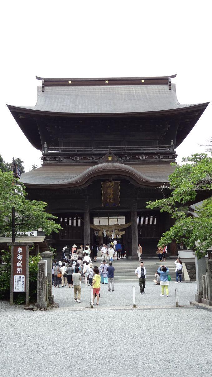 肥後一の宮「阿蘇神社」に詣でる!