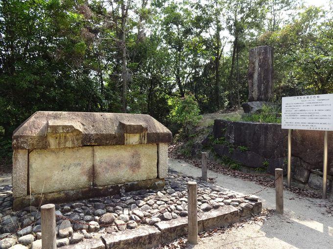組合式家形石棺で、内部に朱色が塗られた跡も見える!二本松古墳組合式石棺