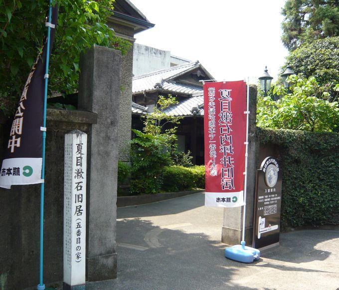 夏目金之助、松山から熊本五校へ赴任