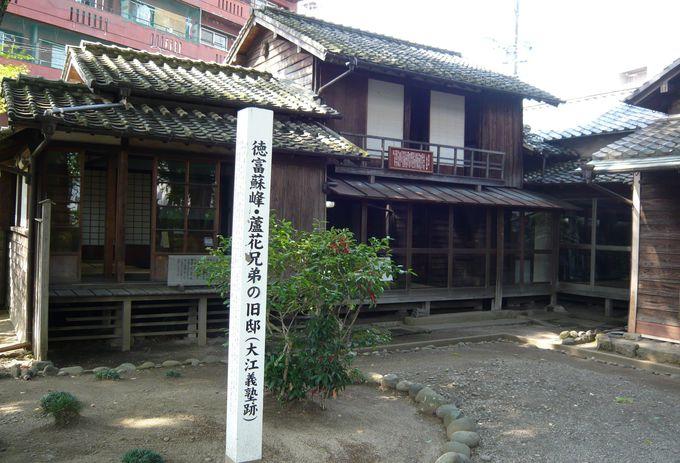 徳富蘆花の作品に登場する徳富旧邸