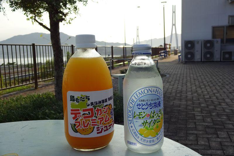 しまなみ海道は、シトラスロード☆特産ドリンクで喉を潤す♪