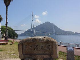 見どころ満載!しまなみ海道・大三島ぐるっとドライブ!