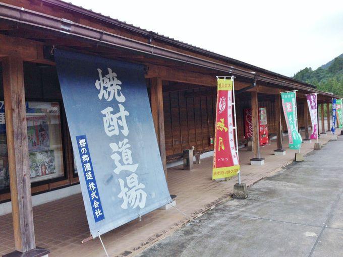 プロの技を磨き、技術研修の場としての焼酎道場!!