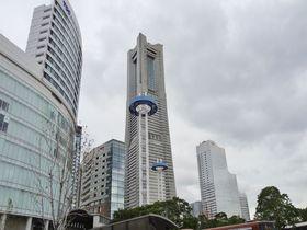 「横浜ロイヤルパークホテル」で、最高の眺望と贅沢気分を味わう♪