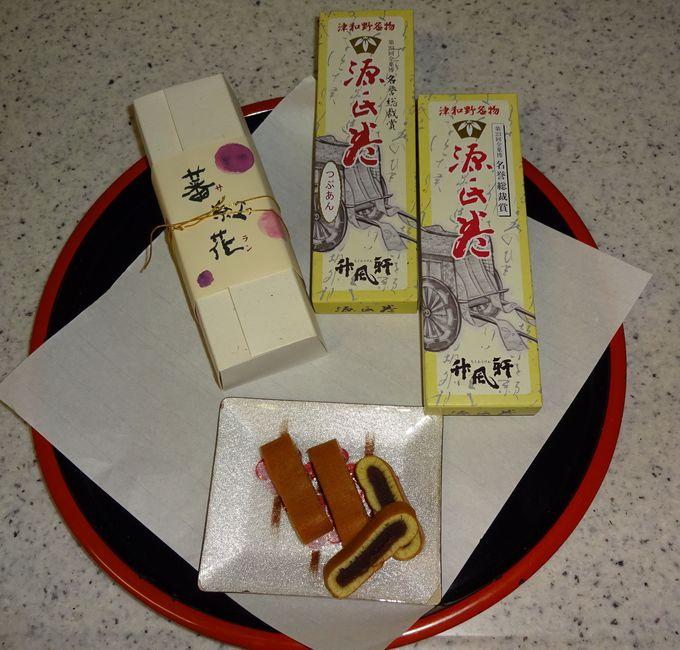 歴史ある城下町で、素朴な和菓子を食べましょう♪