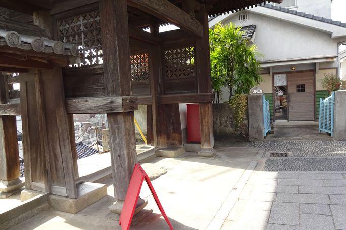 手しごと市も開かれる宝土寺境内
