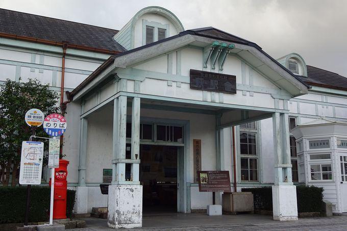 萩市観光協会の隣でレトロな外観も魅力な萩駅!