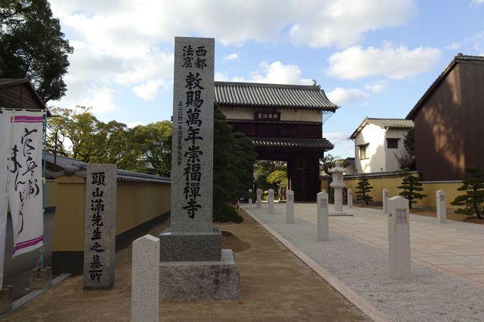 福岡城から移築された山門が見事な黒田家菩提寺・崇福寺