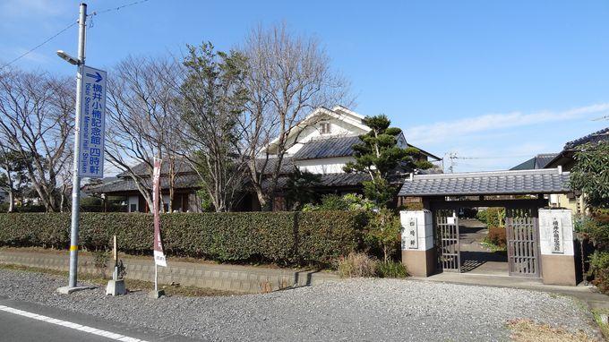 横井小楠の私塾「四時軒」は、熊本藩の実学を担った