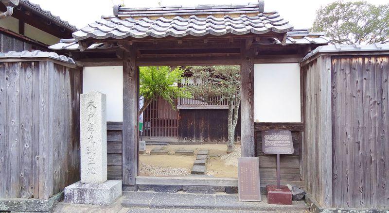 「維新の三傑」の一人で長州藩を率いた桂小五郎の故郷・萩へ