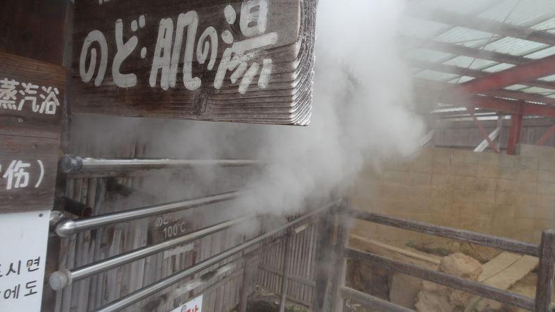 インフルエンザ予防にも?!極楽3丁目「のど・肌の湯」