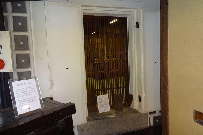 米蔵・内蔵も国の重要文化財!米蔵では珍しいものも・・。