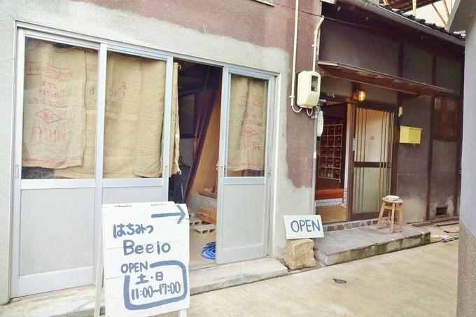 古民家再生してオープンした「はちみつ専門店 Beeio」