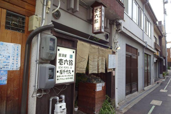 気さくな漁師さんが営む居酒屋『壱六拾(いちろくじゅう)』へ