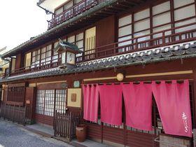 「恋しき」で体感する広島県府中市の優雅な文化と現代の息吹