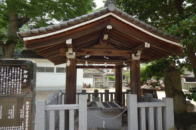 神功皇后が長井の浦(糸崎)で使用した御調井(古代の井戸)