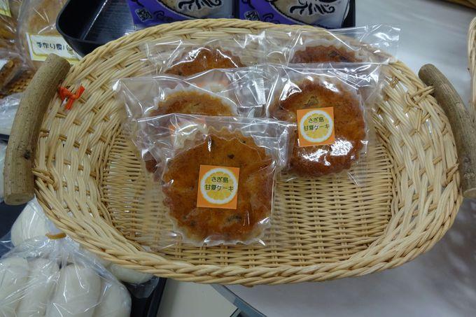 三原港がすぐそこに〜佐木島の甘夏入り「さぎしまみかんケーキ」