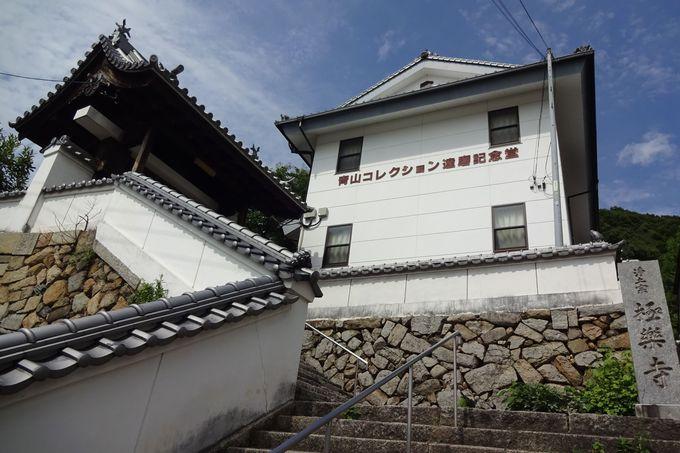 達磨記念堂もある浄土宗極楽寺