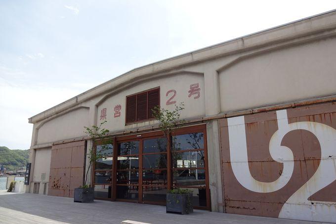 サイクリストが集まるオシャレ複合施設「ONOMICHI U2」