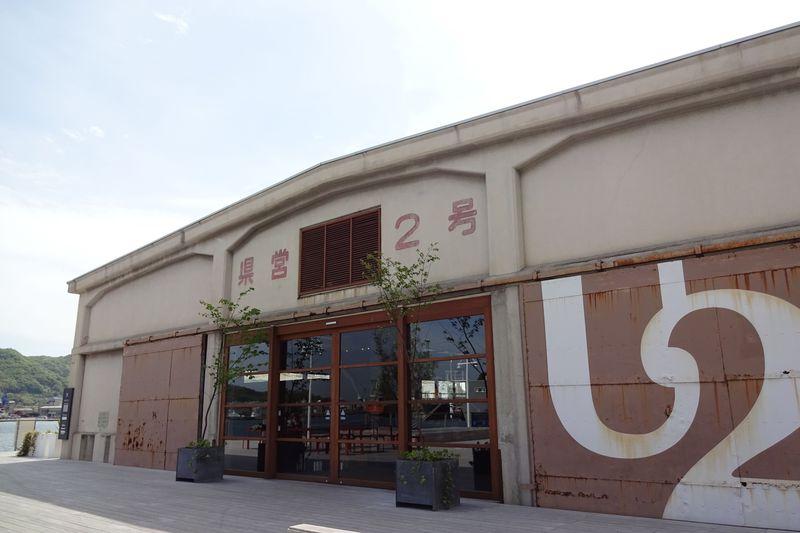 尾道にオープン!「U2」はサイクリストが集うおしゃれな名所!