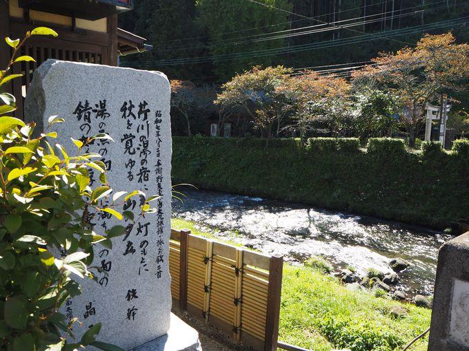 著名な文人も訪れた風情ある温泉街・長湯温泉を歩く