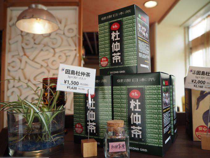 「日本茶ば〜UZI」のウェルカムドリンクでもある「杜仲茶」