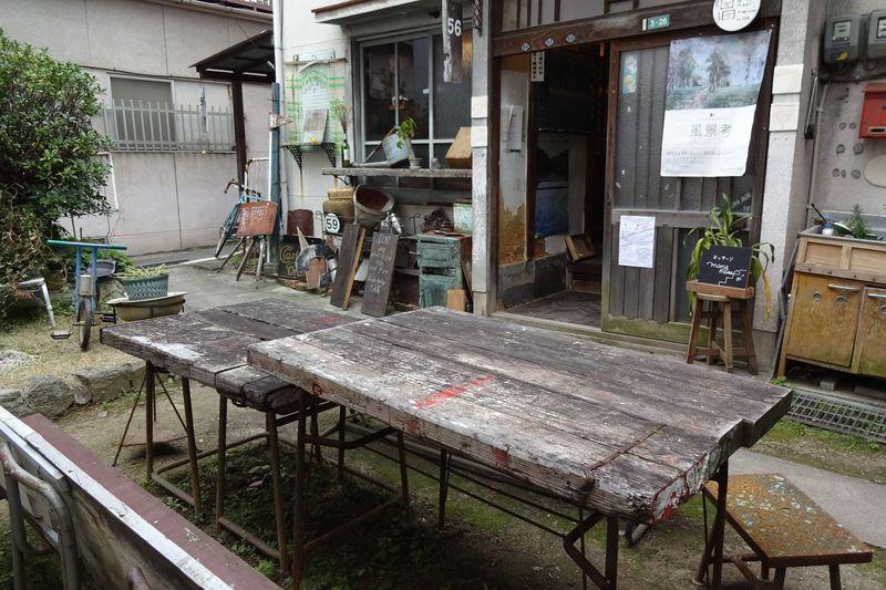尾道・駅北口から巡る昭和建築再発見の旅!〜空き家再生の魅力