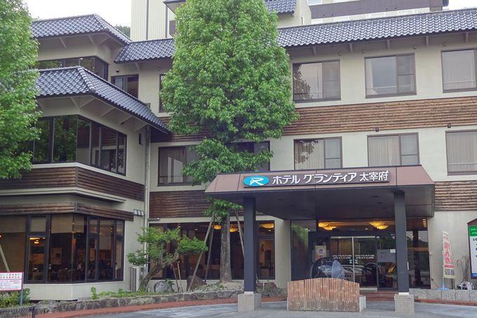 九州の統治組織「大宰府」の史跡観光の拠点に!
