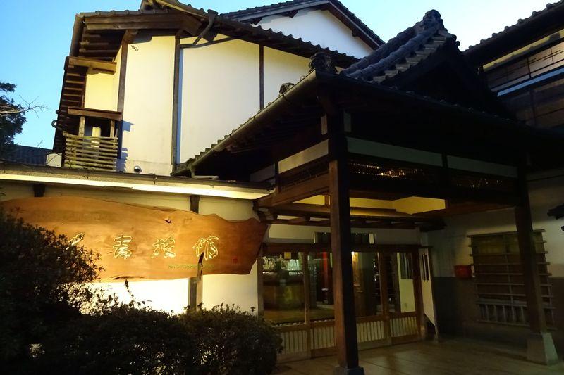 九州の小京都〜熊本県人吉!極上の温泉なら老舗旅館「人吉旅館」へ