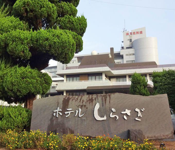白鷺が見つけた湯・玉名温泉「ホテルしらさぎ」で湯三昧