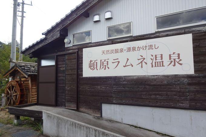 """変化する湯色と日本有数の炭酸泉""""ラムネ銀泉""""へ"""
