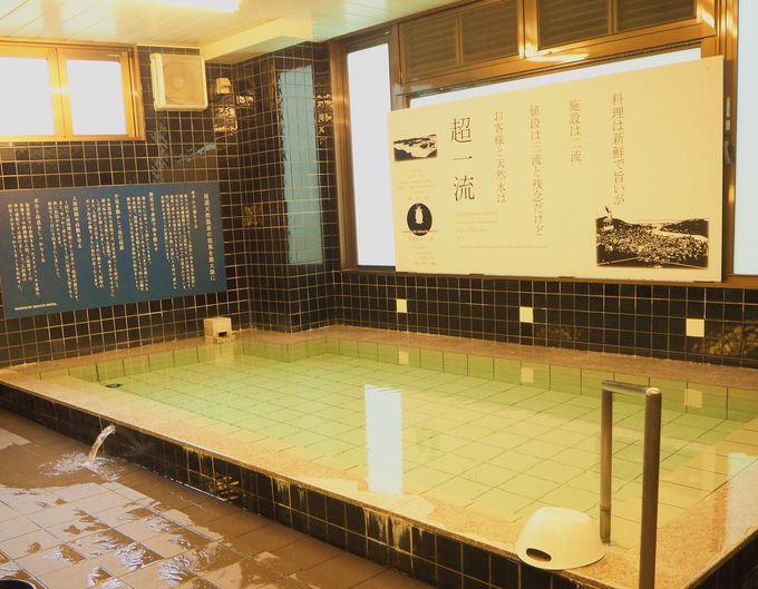 男性専用浴場「湊の湯」は、シックな黒を基調に!