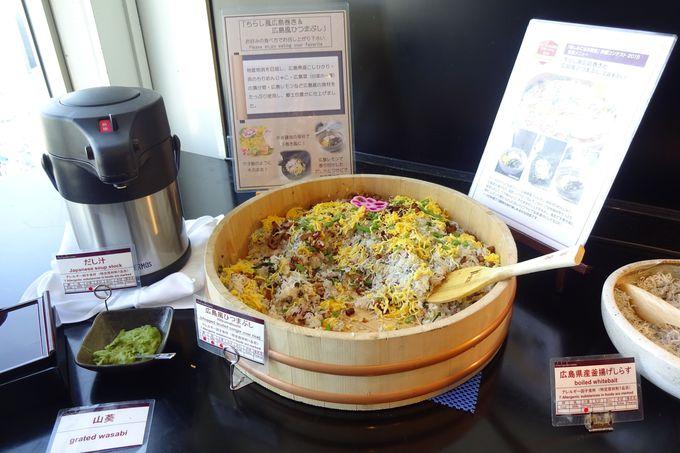 広島の地元食材をたっぷり堪能〜アイデア溢れる味付けも最高!