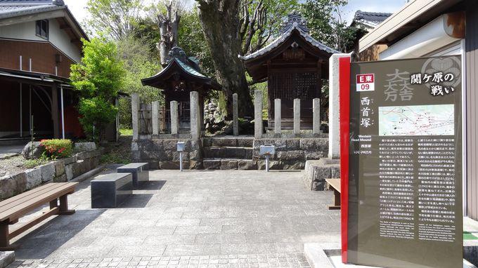 関ケ原駅からスタートする約2時間の古戦場巡り