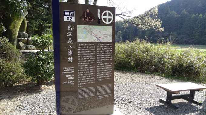 関ケ原の開戦地から、「島津義弘陣跡」や「小西行長陣跡」へ