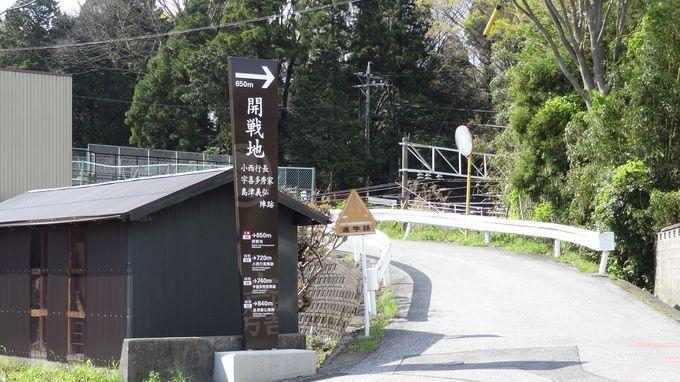 おススメの大谷吉継陣跡や墓所を目指してサイクリング
