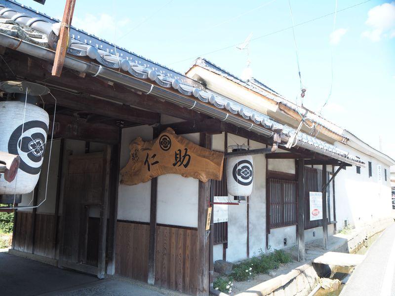 福山市加茂町「旨匠 仁助」〜歴史ある旧家で食事を味わう贅沢