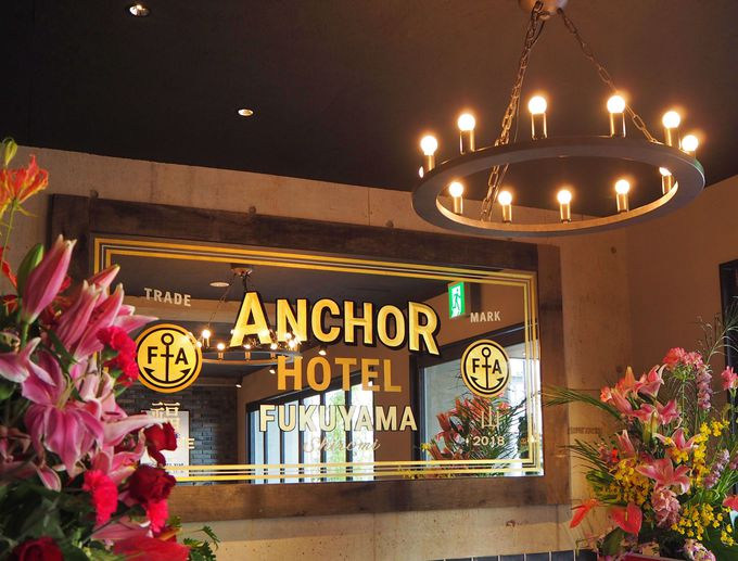 泊まるだけじゃない〜福山を体感できるオシャレなホテルの誕生!