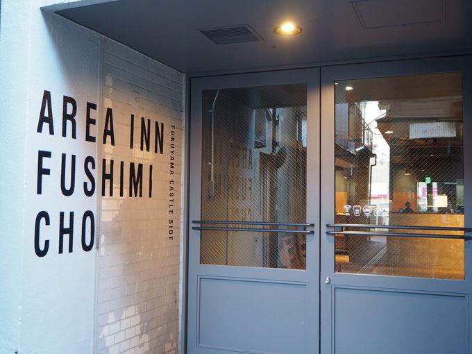 エリアイン伏見町福山キャッスルサイド〜ディープな日常を感じるゲストハウス