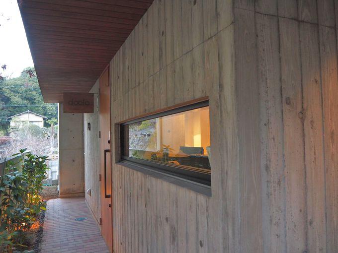 福山観光の合間に「ジャズインドゥート」で癒される