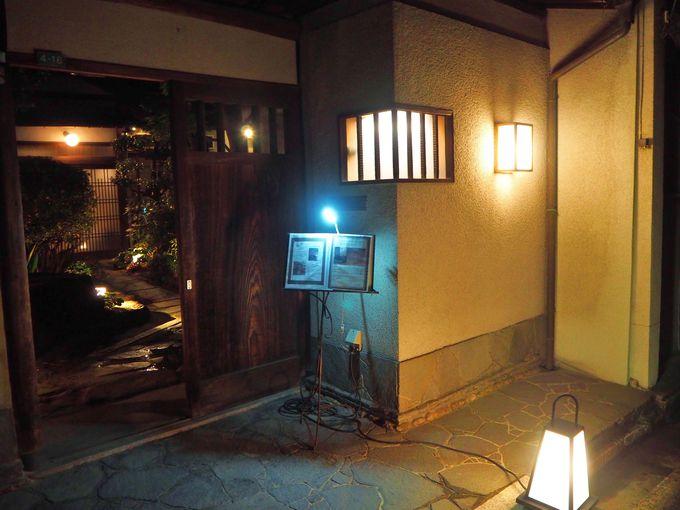 築約60年のこだわりの古民家バー「あき乃城見別邸」