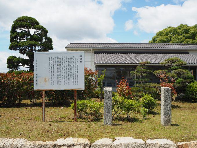 倉敷市真備ふるさと歴史館で、情報収集〜真備町の歴史も知る