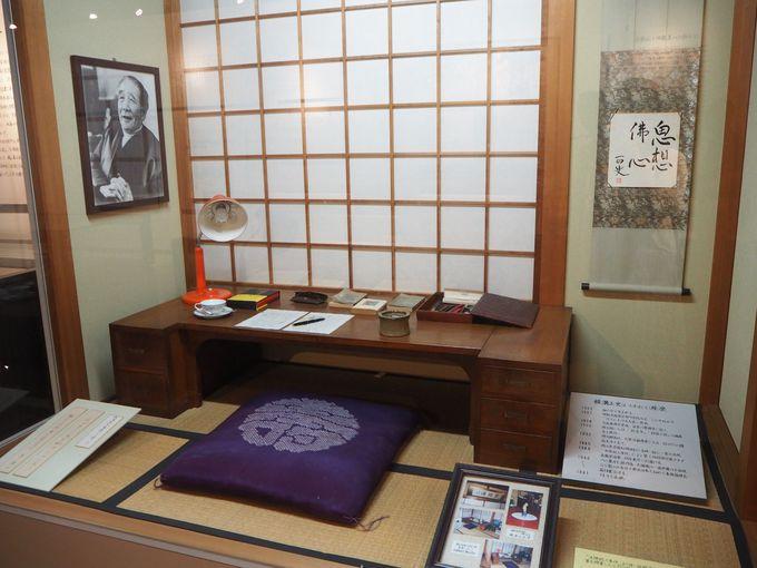 「横溝正史コーナー」だけじゃなく岡田藩時代の古文書も面白い