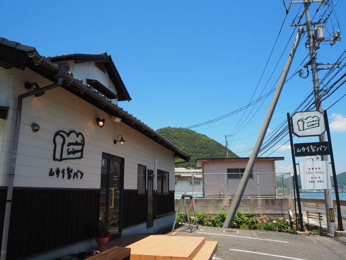 須波駅からスタート〜話題のパン屋「ムカイ製パン」へ