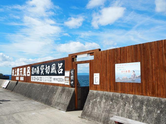 プライベート・スパ・ホテル「オレンジ・ベイ」に泊まって、小浜温泉散策も