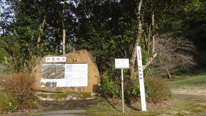 シラス台地を利用した独特の山城!南九州「知覧城跡」を歩く