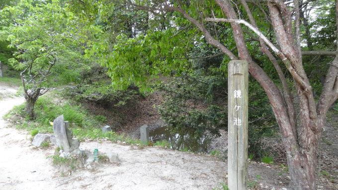 増長天礎石群と水がなくならない鏡池