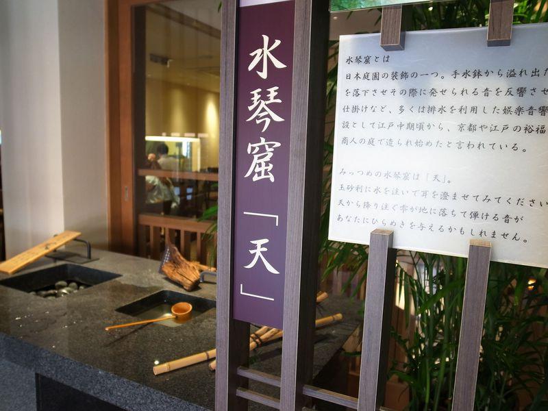 京都のカフェ・ド・クリエは、ひと味違う!見どころ満載のカフェ出現!